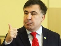 Михаил Саакашвили. Фото: hyser.com.ua