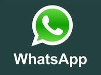 WhatsApp. Фото: hitech.buyon.ru