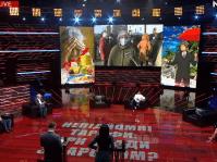 Украинский формат