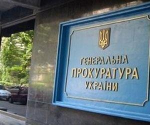 ГПУ: Никаких обвинений в адрес Яценюка нет