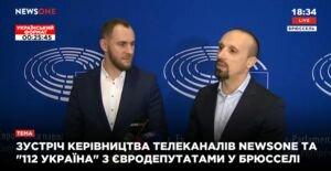 Будяк: Сотрудничество телеканалов NEWSONE и 112 с Европарламентом даст позитивный результат для всей Украины