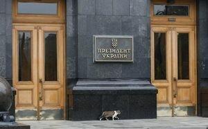 У Зеленского отказались показать, как будет выглядеть новый Офис президента