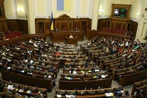 В Раде приняли закон об упрощении привлечения инвестиций