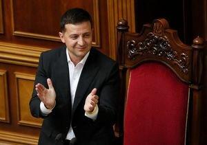 Зеленский подписал закон о снятии неприкосновенности с нардепов