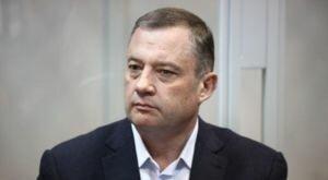 Антикоррупционный суд избрал меру пресечения Дубневичу