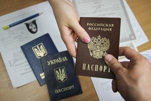 В РФ назвали количество жителей ОРДЛО, получивших российские паспорта