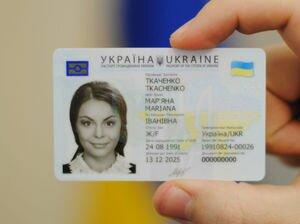 Украинцам запретили ездить в РФ по внутренним паспортам