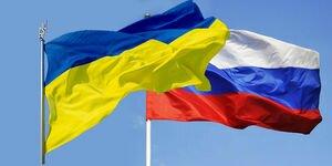 Украина приняла решение о прекращении сотрудничества с РФ в борьбе с терроризмом