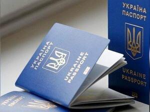 Украина опустилась на две позиции в мировом рейтинге паспортов