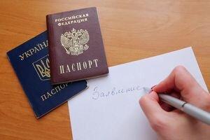 В РФ рассказали, скольким украинцам выдали российский паспорт