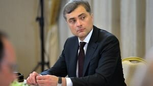 СМИ: Помощник президента РФ Сурков покинул госслужбу из-за