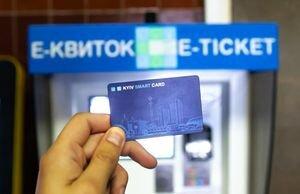 Безлимитный, туристический и стандартный: какие преимущества есть у е-билета
