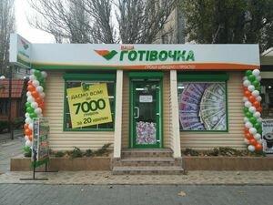В Одессе мужчина взял в заложники сотрудниц ломбарда и требовал за них выкуп и вертолет