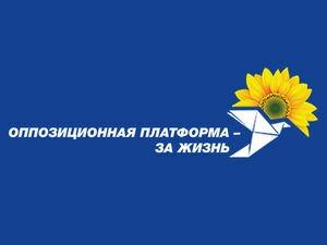 Оппозиционная платформа - За жизнь: Метания президента в условиях эпидемии и кризиса - угроза национальной безопасности