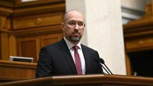 Премьер-министр Шмыгаль собирает коррупционную дань с лесников, сумма требуемого