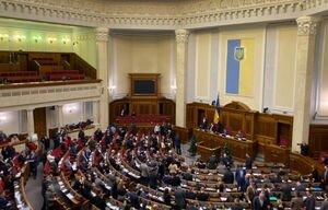 Парламент поддержал банковский закон под МВФ