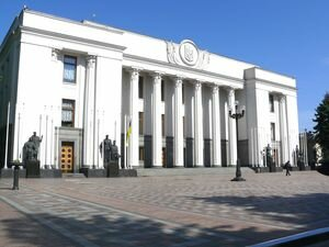 Рада назначила новых министров и приняла закон под МВФ: онлайн-трансляция событий в парламенте 30 марта