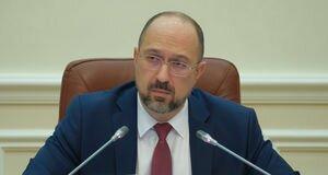 Шмыгаль заявил, что Украина может вернуть бортовые самописцы сбитого самолета МАУ