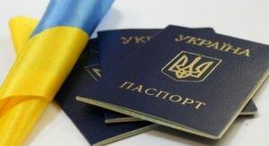В Верховном суд подробно объяснили, как получить паспорт старого образца