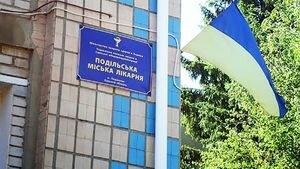 Под Одессой больницу закрыли на карантин из-за заражения многих медиков COVID-19