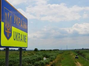 На Кабмин подали иск в суд касательно незаконности запрета пересечения границы Украины