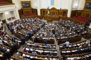 В Раде поддержали проект закона о водном транспорте