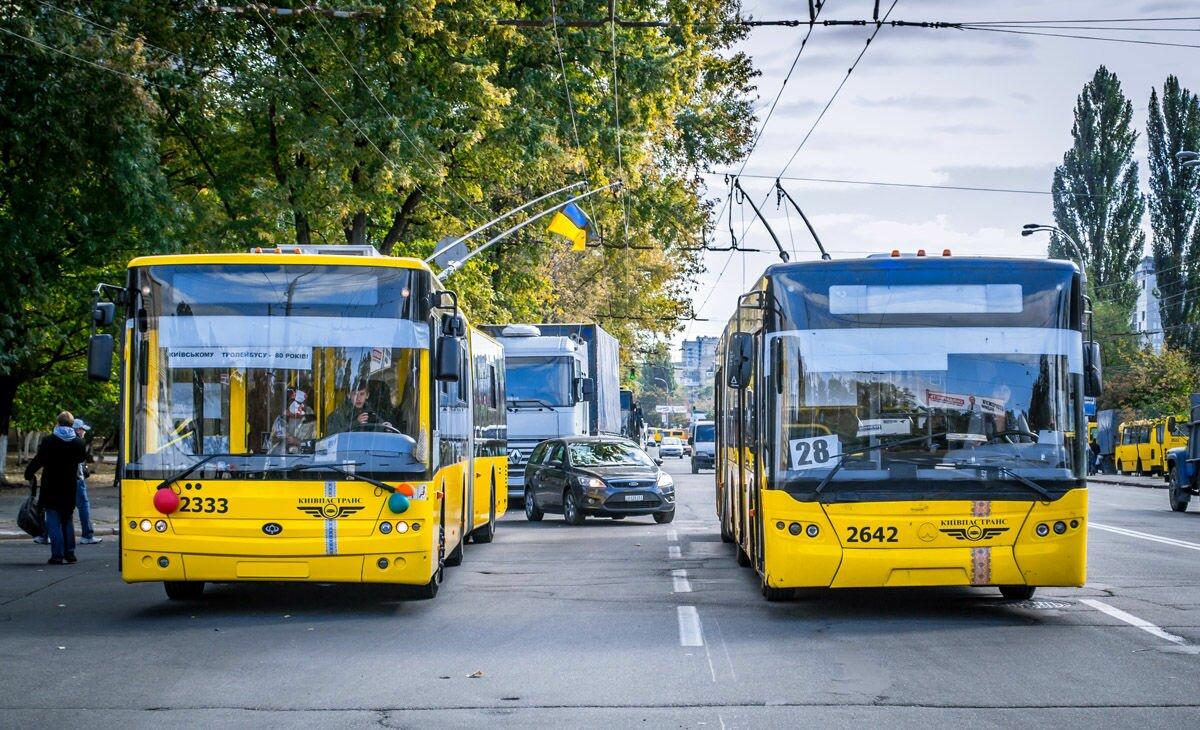 Карантин в Киеве: Кличко рассказал о работе общественного транспорта