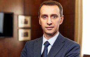 Ляшко раскритиковал медреформу по части финансирования инфекционных больниц