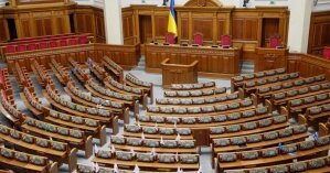 Верховная Рада открыла балкон для прессы с послаблением карантина