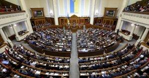 Ослабление карантина: нардепам разрешили командировки по Украине
