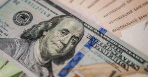 Доллар подешевел на пять копеек: Курс валют в обменниках на 19 мая