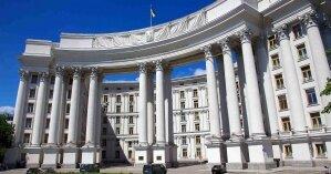 В МИД Украины рассказали, сколько посольств начали снова принимать граждан