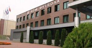 Федерация футбола Беларуси выдвинула ряд табу на время пандемии