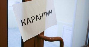В городе под Ровно введут жесткий карантин из-за вспышки COVID-19 на АЭС