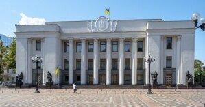 СМИ: Аноним заявил о бомбе в Верховной Раде, на место стянули полицию (фото)