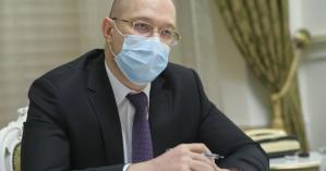 Кабмин пообещал украинцам выплатить субсидии за коммуналку этой зимой