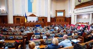 Рада приняла законопроект о защите прав на торговые марки и борьбе с патентным троллингом