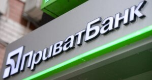 Приватбанк: Бывшие владельцы отмыли почти 800 миллионов долларов