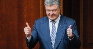 Байден требовал от Порошенко заставить Гройсмана выполнять требования МВФ. Порошенко сказал, что все сделает
