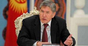 Экс-президент Кыргызстана получил 11 лет тюрьмы за незаконное освобождение преступника
