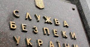 В одесском горсовете чиновники присвоили 13 миллионов гривен на закупке е-учебников