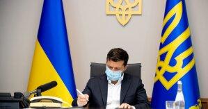 В Украине внедрили новые финансовые инструменты: Зеленский подписал закон о инвестициях