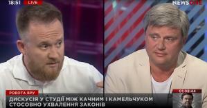 Камельчук и Качный в
