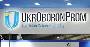 Сотрудники СБУ пришли с обысками в Укроборонпром