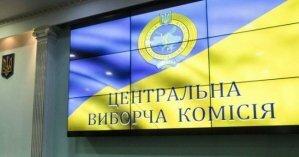 ЦИК незаконно объявила первые выборы в новых районах. Их результаты будут отменены