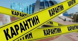 В Госпотребслужбе заявили, что карантин в Украине будет длиться еще полтора года