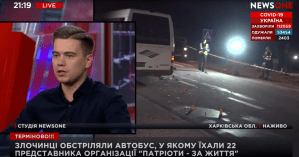 Александр Лазарев в