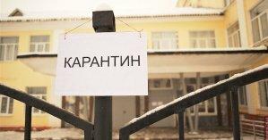 Одну из школ в Киеве закрыли на карантин из-за COVID-19 среди учителей