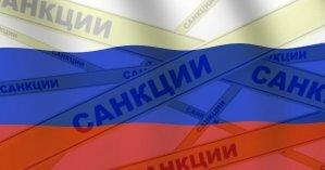 Кремль ввел санкции против Евросоюза
