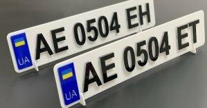 Украинцам будут выписывать штрафы за объемные номерные знаки: сколько придется заплатить